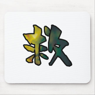 kanji art rescue mouse pad