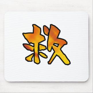 kanji art rescue mousepads