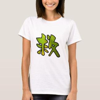 kanji art rescue T-Shirt