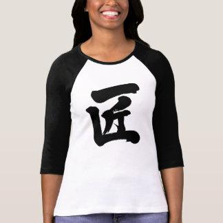 [Kanji] artisan T-Shirt