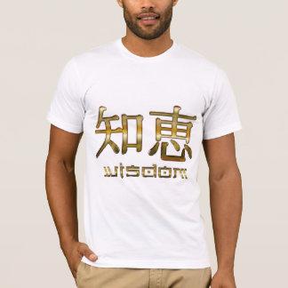 Kanji ASIAN symbol for  WISDOM T-Shirt
