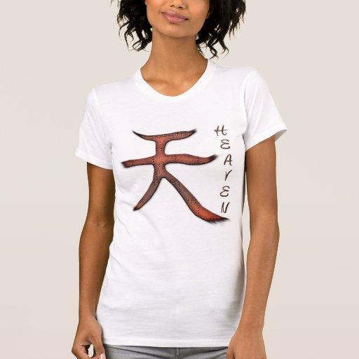 """Kanji ASIAN word for """"HEAVEN""""  T-Shirt"""