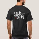 Kanji - Australia - T-Shirt