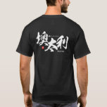 Kanji - Austria - T-Shirt