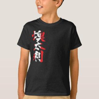 [kanji] Austria T-Shirt