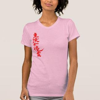[Kanji] Award for Best Actress Shirts