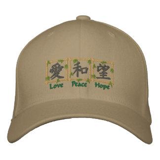 Kanji Bamboo Embroidered Baseball Hat