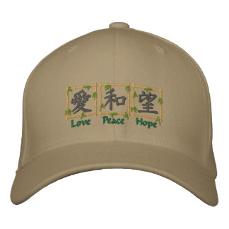 Kanji Bamboo Embroidered Hat