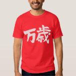 [Kanji] banzai Polera