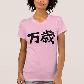 [Kanji] banzai T-Shirt