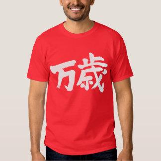 [Kanji] banzai T Shirts