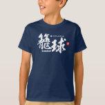 Kanji - Basketball - T-Shirt