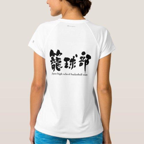 [Kanji] basketball team Shirt brushed kanji