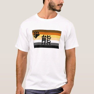 Kanji Bear Character Gay Bear Pride Flag T-Shirt