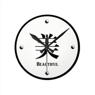 """Kanji """"Beautiful"""" Clock"""