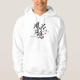 Kanji - Beautiful scenery of nature - Hoodie