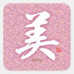 Kanji - Beauty - Square Sticker