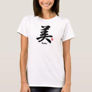 Kanji - Beauty - T-Shirt
