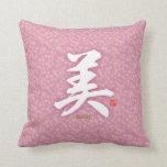 Kanji - Beauty - Throw Pillow
