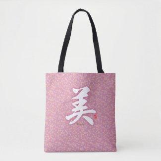 Kanji - Beauty - Tote Bag