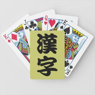 kanji bicycle playing cards