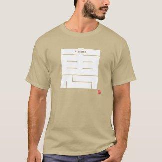 Kanji -Blessing - T-Shirt