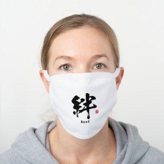 Kanji - Bond - White Cotton Face Mask