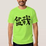 [Kanji] Bonsai Shirt