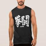 [Kanji] Boxing Sleeveless Shirt in handwriting Kanji © Zangyo Ninja