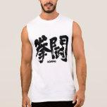 [Kanji] Boxing Sleeveless T-shirt in handwriting Kanji © Zangyo Ninja