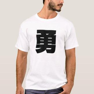 Kanji - bravery; courage; heroism T-Shirt