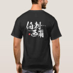 Kanji - Brazil - T-Shirt