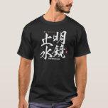 Kanji - bright and clear mind - T-Shirt