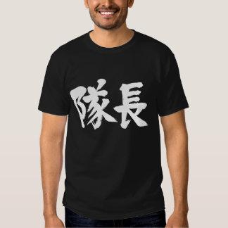 [Kanji] captain T Shirts