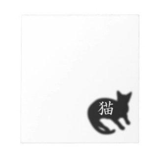Kanji Cat black Note Pad