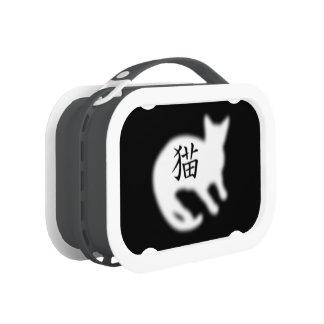 Kanji Cat white Lunchbox