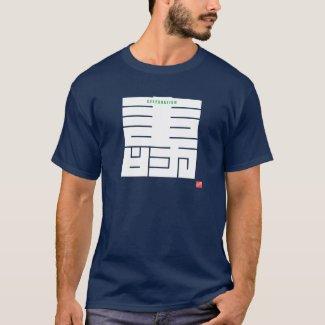 Kanji -Celebration - T-Shirt