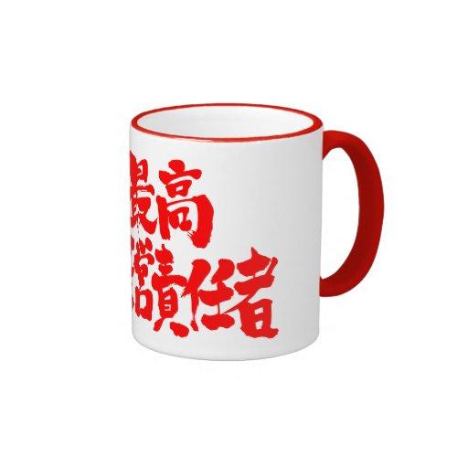 [Kanji] CEO Ringer Mug brushed kanji