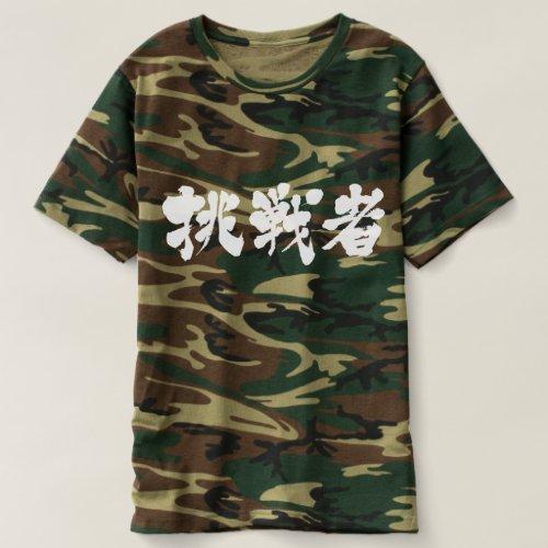 [Kanji] challenger T Shirts brushed kanji