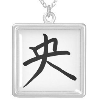 Kanji Character for Centered Silver Plated Necklace