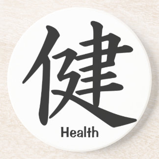 Kanji Character for Health Drink Coaster