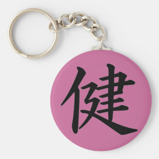 Kanji Character for Health Monogram Keychain