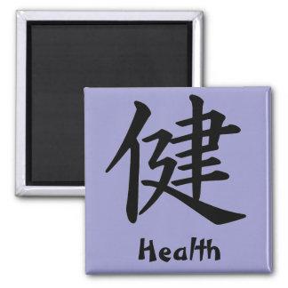 Kanji Character for Health Monogram Magnet