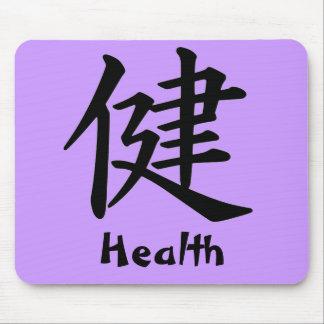 Kanji Character for Health Monogram Mouse Pad
