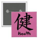 Kanji Character for Health Monogram Pin