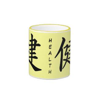 Kanji Character for Health Monogram Ringer Mug