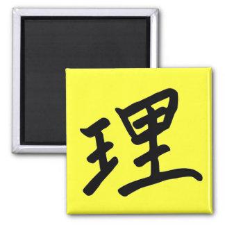 Kanji Character for Logic Monogram Magnet