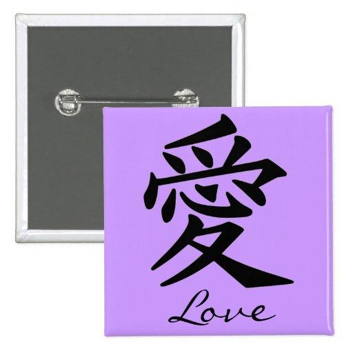 Kanji Character for Love Monogram Pinback Buttons