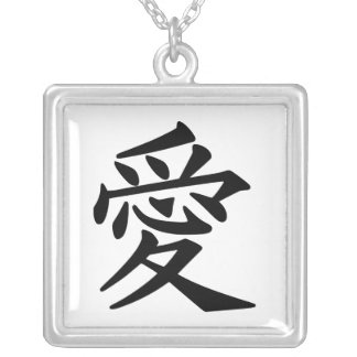 Kanji Character for Love Silver Plated Necklace