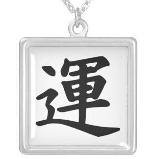 Kanji Character for Luck Silver Plated Necklace